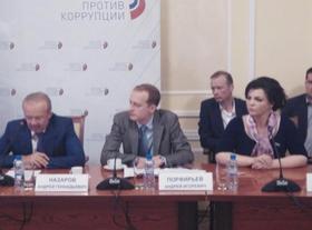 10 мая состоялось очередное заседание Общественного Совета Центра Общественных процедур «Бизнес против коррупции» (ЦОП БПК).