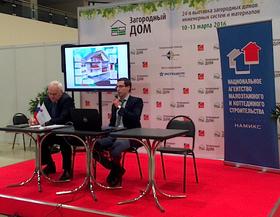 НАМИКС провел круглый стол в рамках выставки деревянного домостроения HolzHaus