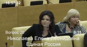 Президент НАМИКС передала идеи участников РИСФ замминистра строительства и ЖКХ