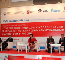 Национальный Конгресс ЖКХ-2016
