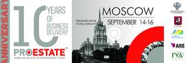 X Юбилейный международный инвестиционный форум по недвижимости PROESTATE, Москва, 14-16 сентября